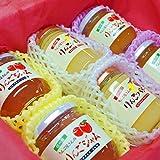 長野県産 りんごジャム&りんごバター6個セット(サンふじジャム2個・紅玉ジャム2個・りんごバター2個)