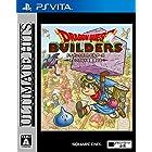 アルティメット ヒッツ ドラゴンクエストビルダーズ アレフガルドを復活せよ - PS Vita