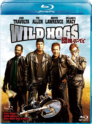 WILD HOGS/団塊ボーイズ [Blu-ray]