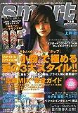 smart (スマート) 2006年 07月号 [雑誌]