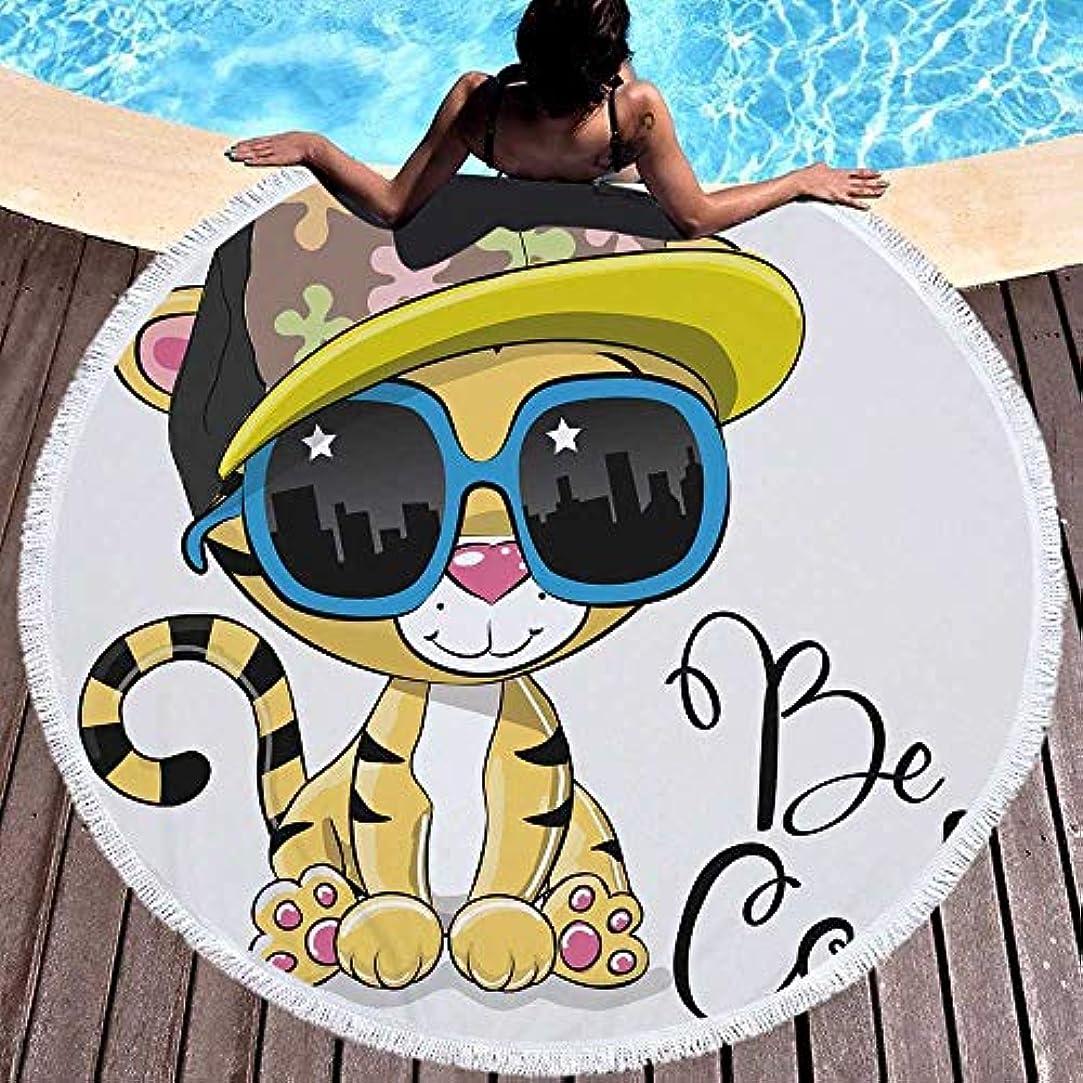 犬ラウンドビーチタオルプリント猫とタッセルブランケットヨガマイクロファイバー多目的マット150 cm (色 : 1, サイズ : 150CM)