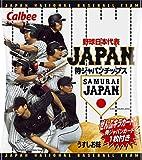 カルビー 侍JAPANチップスうすしお味 22g×24袋 -