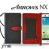 ARROWS NX F-01F ケース JMEIオリジナルカルネケース VESTA ブラック docomo ドコモ アローズ nx スマホ カバー スマホケース 手帳型 ショルダー スマートフォン