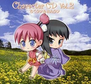 アニメーション「びんちょうタン」キャラクターCD Vol.2