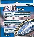 Nゲージ車両 500系 東海道・山陽新幹線 基本セット 92082