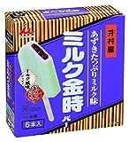 井村屋 BOXミルク金時バー 60ml×6個×8箱
