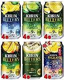 キリン ビターズ バラエティ350ml×24本 (定番5種+限定はっさく)