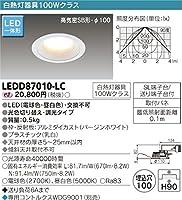 東芝ライテック 調光タイプダウンライト LEDD87010-LC