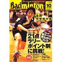 Badminton MAGAZINE (バドミントン・マガジン) 2006年 10月号 [雑誌]