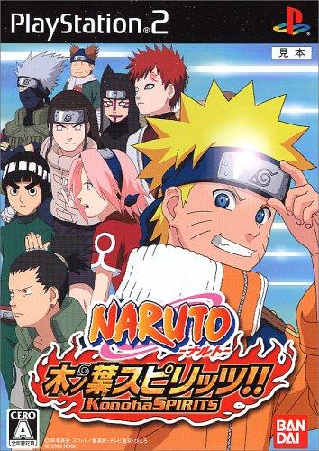NARUTO-ナルト- 木の葉スピリッツ!!の詳細を見る