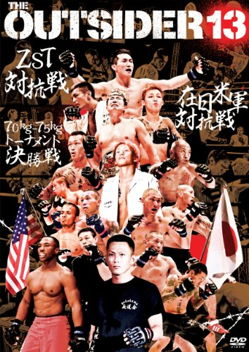 ジ・アウトサイダー 第十三戦 in 横浜文化体育館 [DVD]
