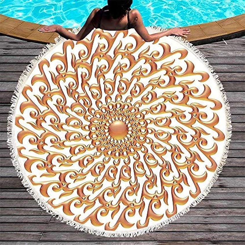 ナイロンアーティキュレーションひいきにするマンダララウンドビーチタオルプリントヨガとタッセルブランケットピクニックインドのマイクロファイバーマット150 cm (色 : 6, サイズ : 150CM)