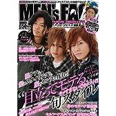 MEN's FACE vol.4 (GLIDE MEDEIA MOOK 63)