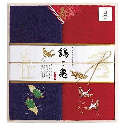 鶴と亀 (箱入り) タオルギフトセット