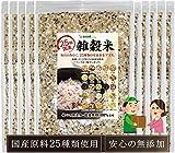 25穀 国産 雑穀米 完全無添加・国産品使用 (5kg)
