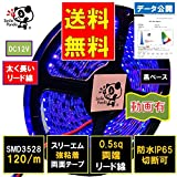 Smile Panda プロ仕様 12V LEDテープライト ブルー 青 黒ベース 600連 5m 正面発光 防水 IP65 0.5sq AWG20 両端リード線 切断可能