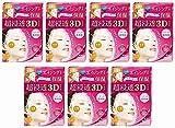 【まとめ割・4週間28日分 】 肌美精 超浸透3Dマスク (エイジング保湿) 4枚入 × 7個セット