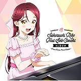 TVアニメ『ラブライブ! サンシャイン!!』 LoveLive! Sunshine!! Sakurauchi Riko First Solo Concert Album ~ Pianoforte Monologue ~