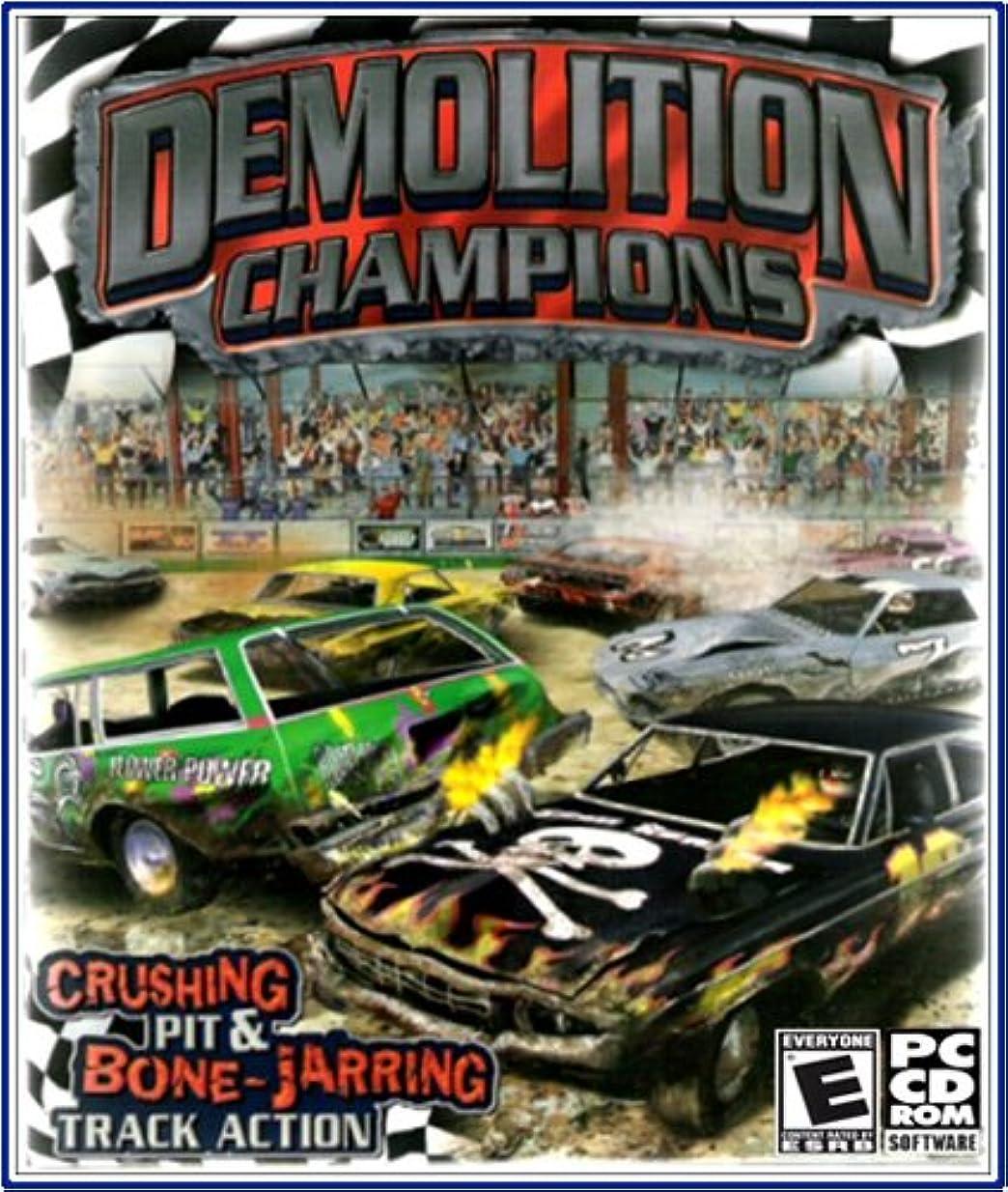 拡張告発変換Demolition Champions (Jewel Case) (輸入版)