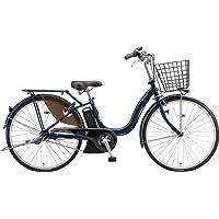 ブリヂストン 2021年モデル 電動自転車 アシスタU STD(アシスタユー スタンダード) カラー:E.Xモダンブルー…