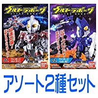 超Vogue [ Assortment Set of 2 ( 1。Ultraman / 2。Alien Baltan]