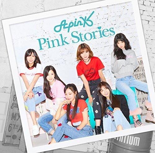 Pink Stories(初回生産限定盤C ウンジVer.)