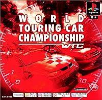 PS one Books WTC~ワールド・ツーリングカー・チャンピオンシップ~