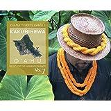 Music for the Hawaiian Islands 7 Kakuhihewa Oahu