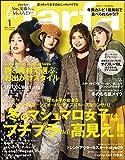 la farfa【ラ・ファーファ】2018年1月号 [雑誌]