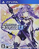 超次元アクション ネプテューヌU (通常版) - PS Vita