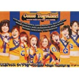 音楽ガッタス ライブツアー2008冬~Come Together!~ [DVD]