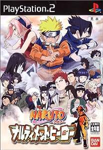 NARUTO -ナルト- ナルティメットヒーロー