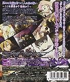 ボトムズ ニュージェネレーション 装甲騎兵ボトムズ Case;IRVINE [Blu-ray]