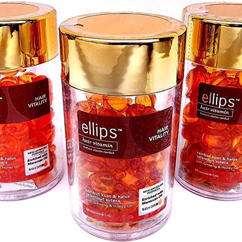 概念粒ウェーハエリプス(Ellips) ヘアビタミン ブラウン ボトル(50粒入)× 3 個セット[並行輸入品]