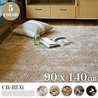 CR-RUG 90×140cm IV、BE、KA、GY、BK BK