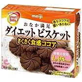 スマートボディダイエットビスケット さくさく食感ココア 4枚×4袋