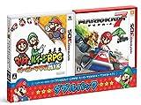 『マリオ&ルイージRPG ペーパーマリオMIX・ マリオカート7』 ダブルパック【Amazon.co.jp限定】オリジナルステッカー4種セット付 - 3DS