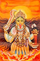 Goddess Kali - Oil on Canvas - Artist: Anup Gomay