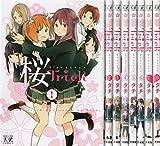 桜Trick コミック 全8巻 セット -