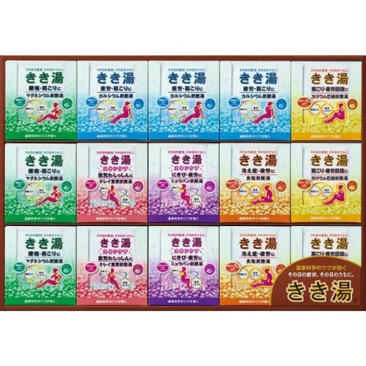 先祖保存する天国バスクリン きき湯オリジナルギフトセット KKY-50B [医薬部外品]