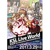KSL Live World 2016~the Animation Charlotte&Rewrite~【Live Blu-ray】