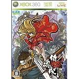 サムライスピリッツ閃 - Xbox360