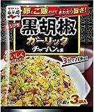 永谷園 あらびき黒胡椒ガーリックチャーハンの素 3P×20個