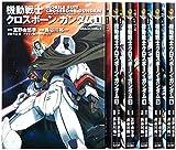 機動戦士クロスボーン・ガンダム 新装版 コミック 全6巻完結セット (角川コミックス・エース )