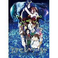 アクセル・ワールド -インフィニット・バースト-<通常版>DVD