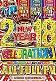 2018年! 2018 New Year Celebration - DJ★Scandal!