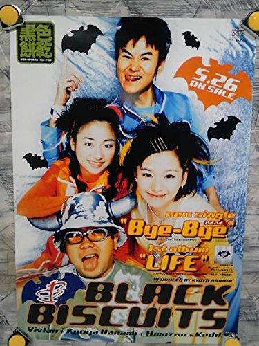 ポスターB2 ブラックビスケッツ-BLK BIUITS'99