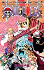 ONE PIECE -ワンピース- 第73巻