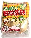 岩塚製菓  がんばれ!野菜家族 55g×6袋