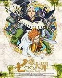 七つの大罪 6(完全生産限定版)[Blu-ray/ブルーレイ]